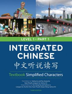 Integrated Chinese Level 1 Part 1 Free Chinese Textbook Download PDF